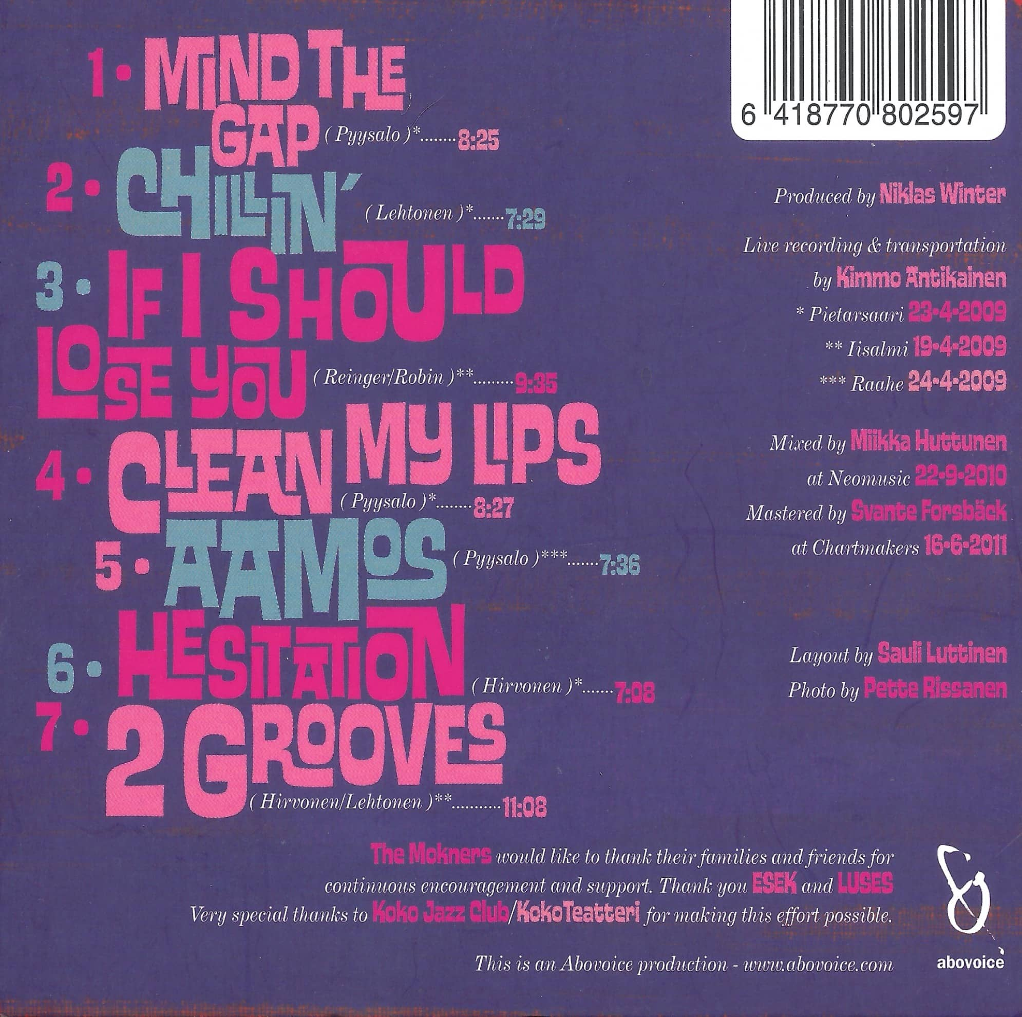Lay Back and Listen! back cover (1980X1980)